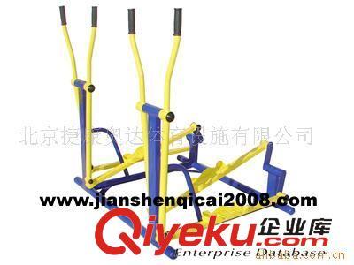 路径健身器材 供应体育器材双位椭圆机