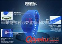 PU超薄触屏LED手表 超薄触屏LED表