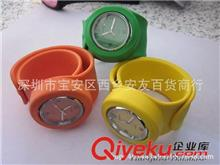 石英表 工厂直销多色啪啪手表