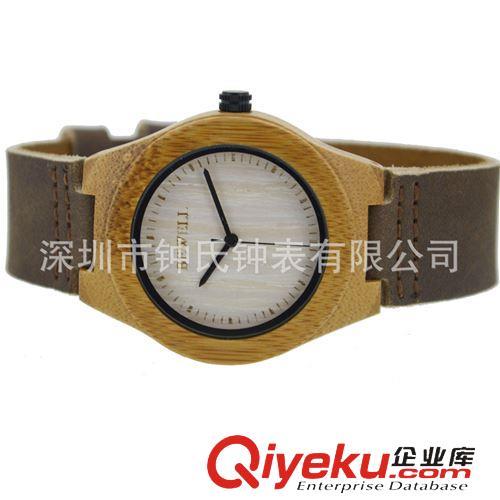 木头手表 2015新款时尚木手表 厂家直销木质手表 竹木