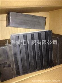 工业用橡胶制品 耐油减震橡胶机床底垫150*150*50(清库存)