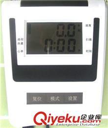 健身车仪表 供应DJ-11-EB健身车电子表
