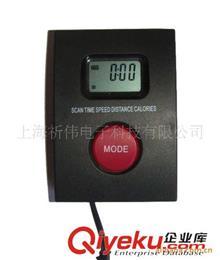 磁控跑步机仪表 供应DJ-10健身车仪表