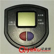 踏步机仪表 供应DJ-108-D踏步机电子表