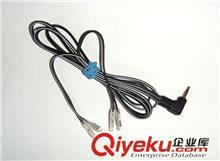 健身车、跑步机配件 供应QW-3.5L健身车/跑步机手握线