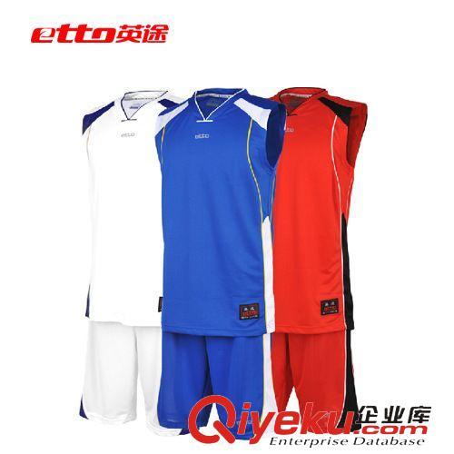 企业库/中国最大的企业库/首页 运动,休闲 排球用品 排球  篮球装备