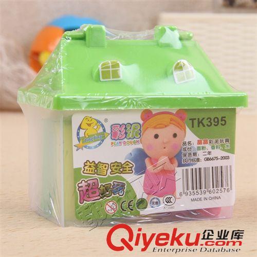 查看幼儿用品 批发香味彩泥 小房子带模具安全无毒橡皮泥 儿童过家家
