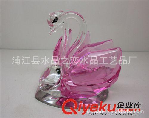 桃心底座粉色水晶天鹅