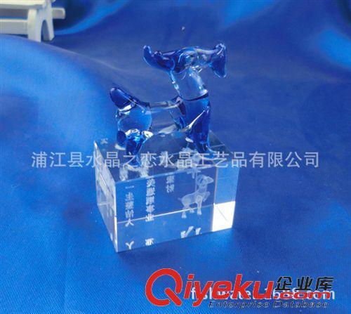 优惠供应小号水晶彩色十二生肖动物模型-水晶羊原图