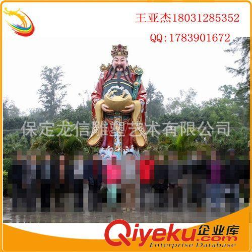 佛教雕塑 定制树脂财神爷雕塑 手捧元宝 招财进宝 大型玻璃钢彩绘财神