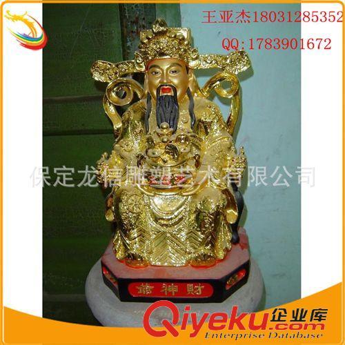 佛教雕塑 工厂批量制作财神爷摆件 树脂财神像 铸铜财神爷摆件 鎏金