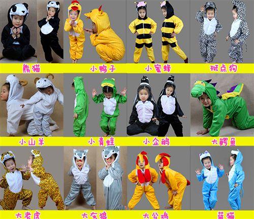 幼儿园头饰面具手偶 儿童动物演出服装