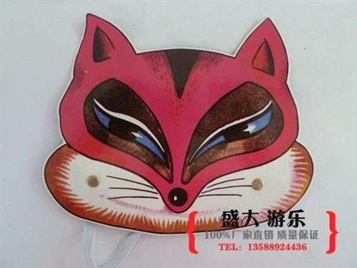 幼儿园头饰面具手偶 狐狸 纸质动物表演头饰/儿童卡通头饰/动物头饰幼