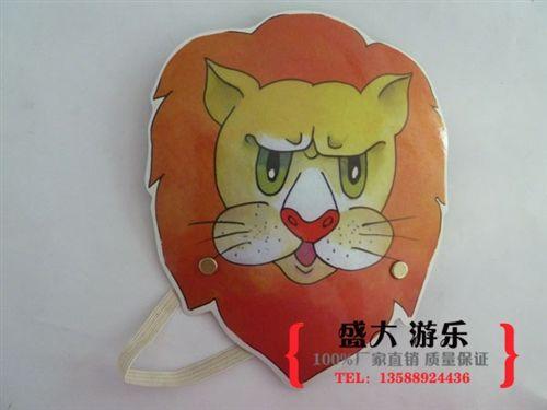 幼儿园头饰面具手偶 狮子 纸质动物表演头饰/儿童卡通头饰/动物头饰