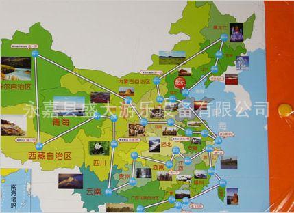 墙面装饰 幼儿园亲子园早教中心机构儿童益智墙面游戏叮当中国地图