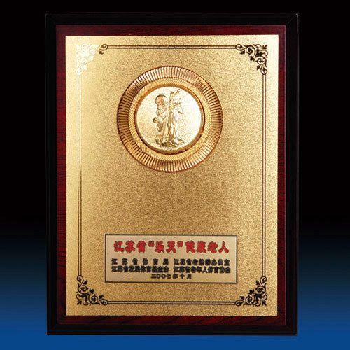 木质奖牌系列 高档创意金箔奖牌定做授权牌 铜牌制作木质牌匾木托刻字