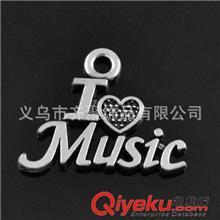 现货合金配件 出口音乐系列礼品配件 合金字母i love music 厂家直销