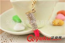 钥匙扣系列 流行珠宝首饰批发 爱美女生专属口红钥匙扣 送闺蜜 朋友礼物