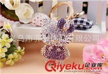 钥匙扣系列 可爱流行小猫咪水晶包包挂扣 混款混批 特价批发 女式时髦钥匙扣