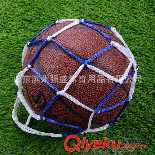 球兜 厂家直销 单球兜 篮球球兜 足球球兜 排球球兜 携带方便可供定做