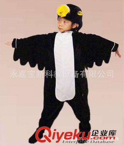 幼儿园儿童演出服装 儿童老鹰动物舞蹈服 练功服 短袖