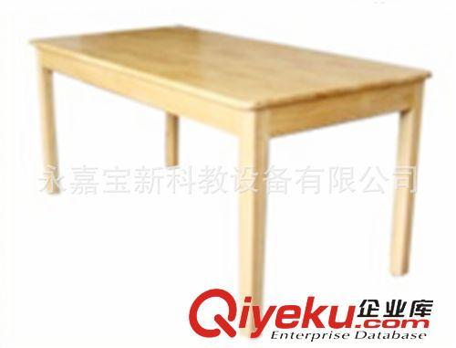 木质书桌价格及图片