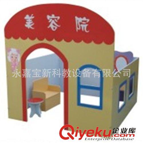 幼儿园木制产品 儿童娃娃家 游戏屋,角色屋可爱娃娃家