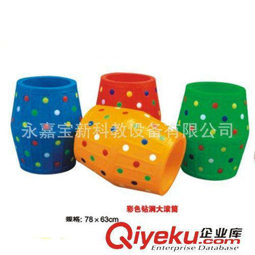感统训练器材 感统教具 感觉统合器材 彩色大滚桶 大滚筒