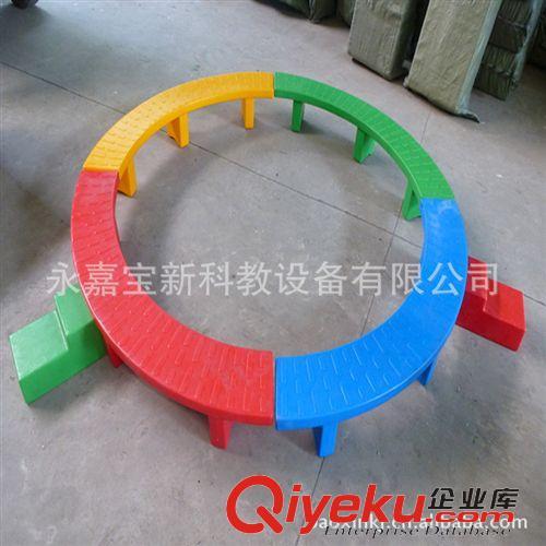 大班体育器械手工制作圆形环