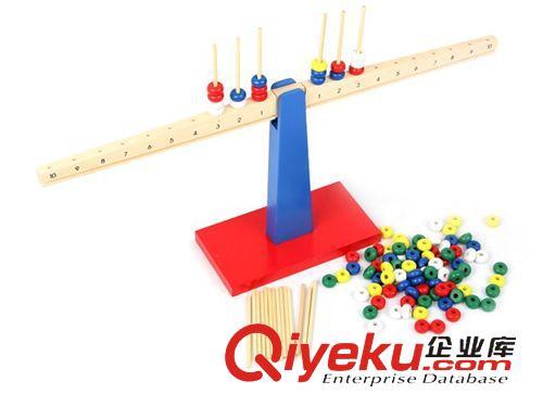 蒙特梭利教具系列 立体几何凳 软体组合玩具 室内软体