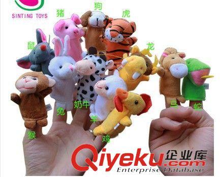 手偶 指偶 玩偶 亲子教具指偶套装 十二生肖立体小动物指偶(图)