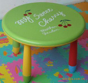 阿木童儿童桌椅/学习桌/餐桌/圆桌/儿童
