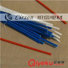 内纤外胶管 供应Φ0.5~6mm大小节能灯自熄管 免费裁切电解电容引线脚套绝缘管