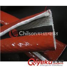 内纤外胶管 厂家直销 供应 剖分式 耐高温 保温耐热 玻璃纤维硅胶布