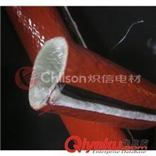 内纤外胶管 厂家直销 绝缘防火管 电缆套管 油管套管 内纤外胶硅胶套管