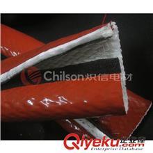 内纤外胶管 【上海炽信】剖分式防火套管 定制各种规格 耐热套管