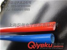 内纤外胶管 工厂订制350度高温隔热护线玻纤套管