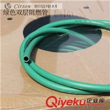 气动软管 cirson绿色双层阻燃防烫气管 Φ8*5双层阻燃管 绿色