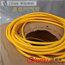 气动软管 厂家供应气动软管4 6 8 10 12 PU气动管 黄色气管 黄色pu管