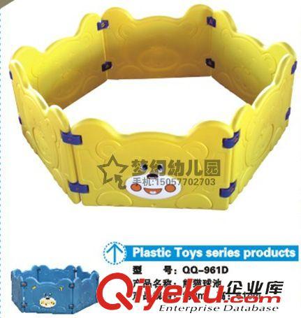 游乐场球池 球池组合 卡通熊猫球池8片儿童滑梯 海洋球球池