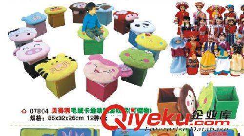 幼儿园桌椅 幼儿园早教亲子园时尚卡通毛绒凳动物游戏凳玩具凳储物凳