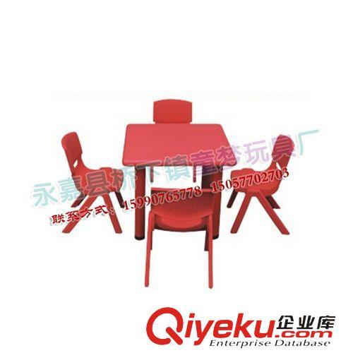 运动,休闲 田径用品 网球柱  幼儿园桌椅 幼儿正方形塑料桌*幼儿桌椅*