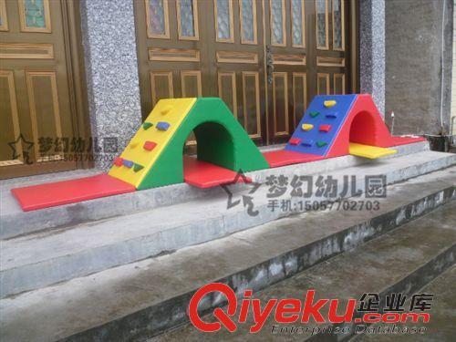 软体设备/软体沙发 安全环保幼儿园软体儿童波浪形跑步赛道爬山坡滑梯