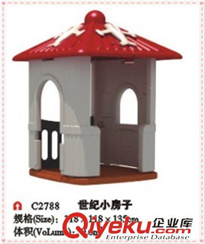世纪小房子儿童玩具屋塑料屋幼儿园