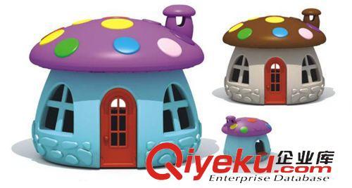 小房子户外儿童玩具屋塑料多彩蘑菇屋幼儿园塑料屋