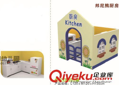 游戲屋/娃娃家 塑料娃娃家 幼兒游戲屋 角色扮演小房子 豪華型廚房 游