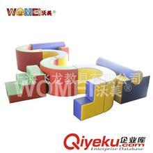 感统训练组合系列 软体S型独木桥儿童彩色安全大型室内积木软垫玩具幼儿教具