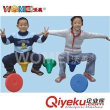 感统训练组合系列 感觉统合训练器材塑料独角椅儿童体能训/练幼儿园玩具