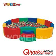 儿童家具系列 软体扇形海洋球池幼儿园安全游乐设施大型软垫玩具幼儿教具宝宝