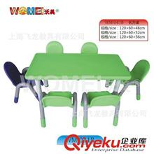 儿童家具系列 厂家直销/儿童塑料长方六人桌/幼儿园桌子/出口品质/欧州标准